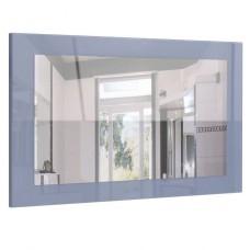 Miroir laqué haute brillance gris 89 cm