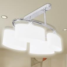 Lustre/ Lampe de Plafond Contemporaine 4 Abats jours en verre