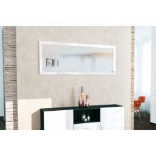 Miroir laqué Blanc 139 cm